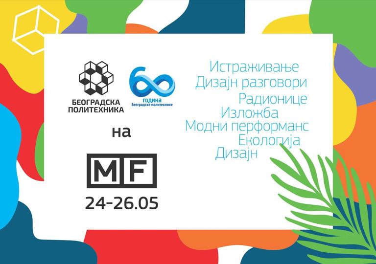 Београдска политехника на Миксер фестивалу 2019 – ЦИРКУЛИШИ