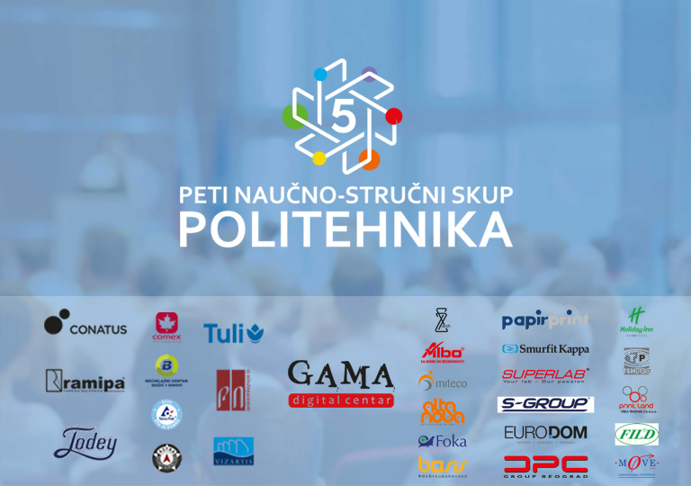 У петак 13. децембра 2019. године у Београду биће одржан Пети научно-стручни скуп Политехника у организације Београдске политехнике