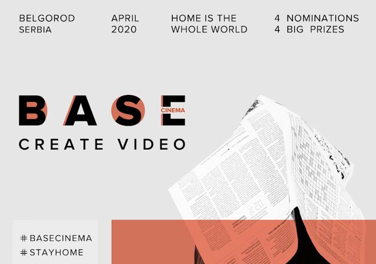"""Међународно видео такмичење """"#BASECINEMА"""" – наградни конкурс аматерских видео-радова"""