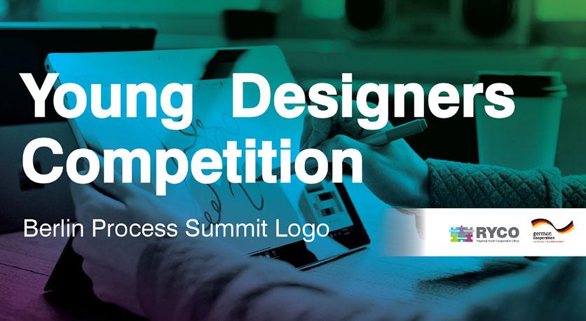 Конкурс за младе дизајнере из Србије