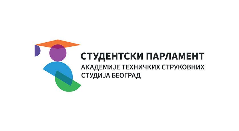Информатор Студентског парламента Академије техничких струковних студија Београд