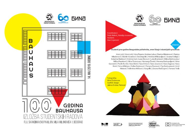 """Изложба радова студената прве године дизајна индустријских производа са радионице """"100 година Баухауса"""""""