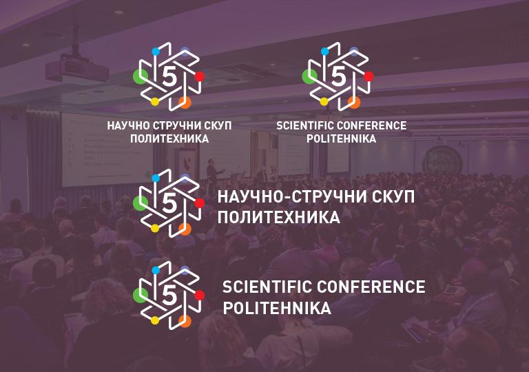 Објава победника конкурса за дизајн новог заштитног знака и визуелног идентитета научно-стручног скупа Политехника