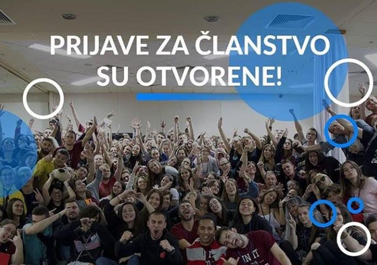 Постани члан највеће студентске организације на свету!